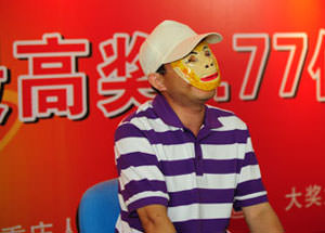 Monkey King' Wins China Lottery [